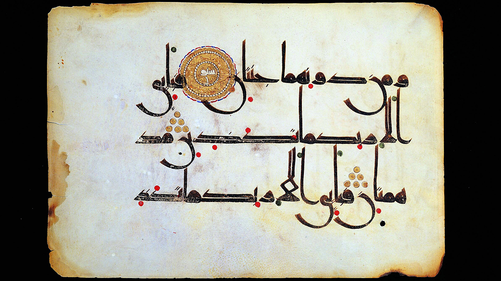 essays on islamic art An important topic to cover before delving in to your discussion of islamic art is a brief history of  you can find introductory essays covering the islamic.