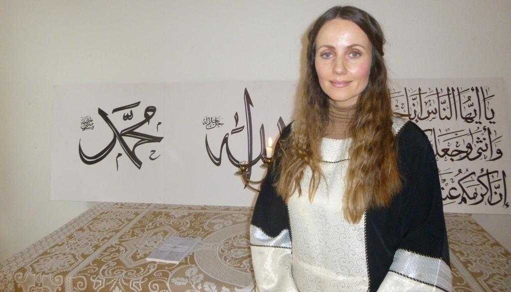 Reading Writing And Empathy How Denmark >> Copenhagen S Mosque Led By Women When The Muezzina Calls Qantara De