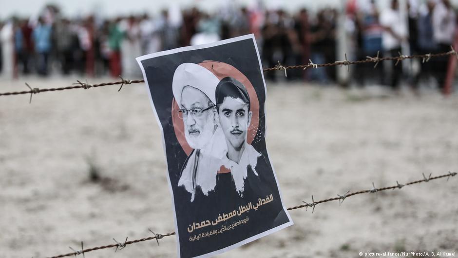 U.S.hailed Bahrain Independent Commission of Inquiry: Tightening the noose - Qantara.de