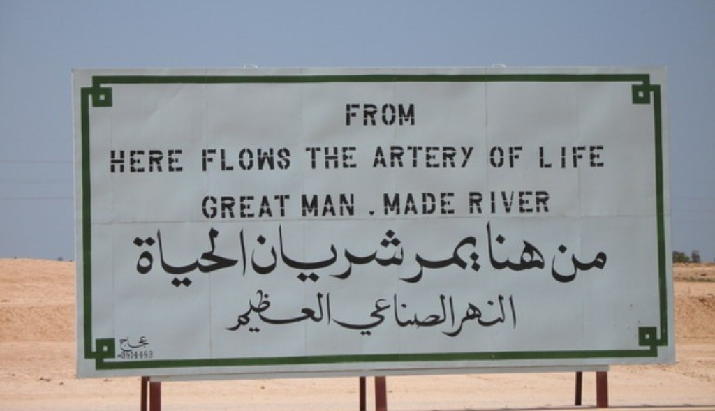 Libya′s Great Man-Made River irrigation project: The eighth wonder of the world?
